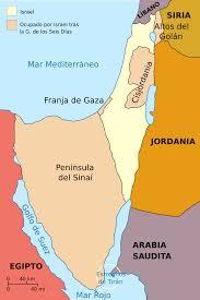 Territorios ocupados por Israel - Wikipedia, la enciclopedia libre